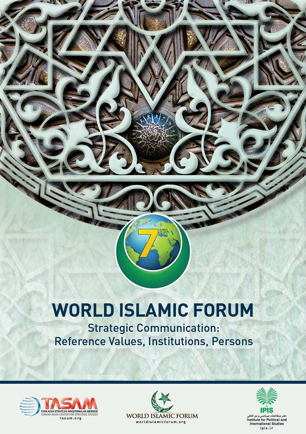 7th World Islamic Forum