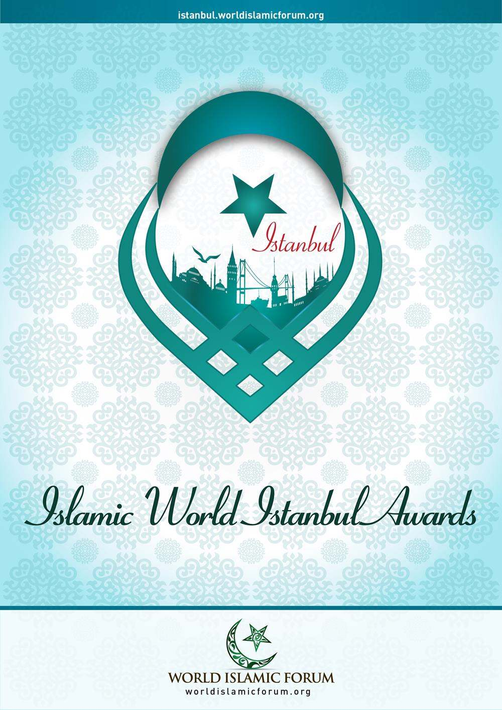 2nd Islamic World 'İstanbul Awards'
