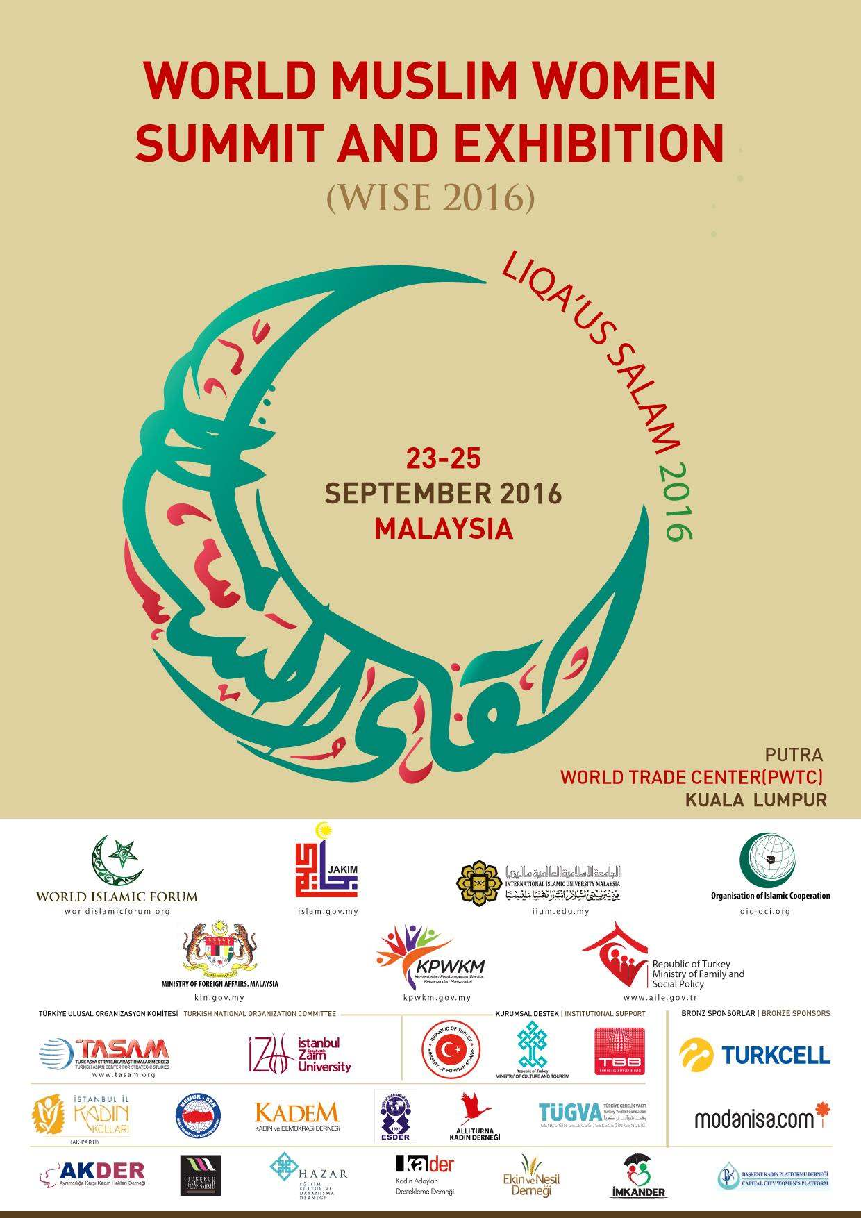 World Muslim Women Summit and Exhibition | WISE 2016