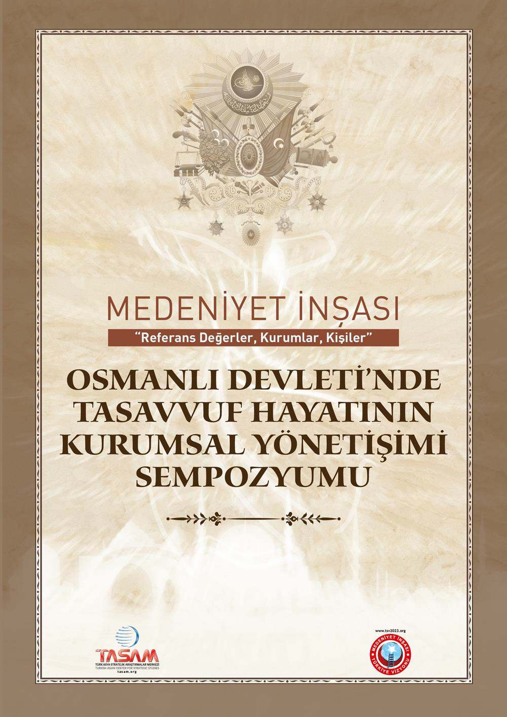 Institutional Governance of Tasawwuf Life in Ottoman Empire Symposium