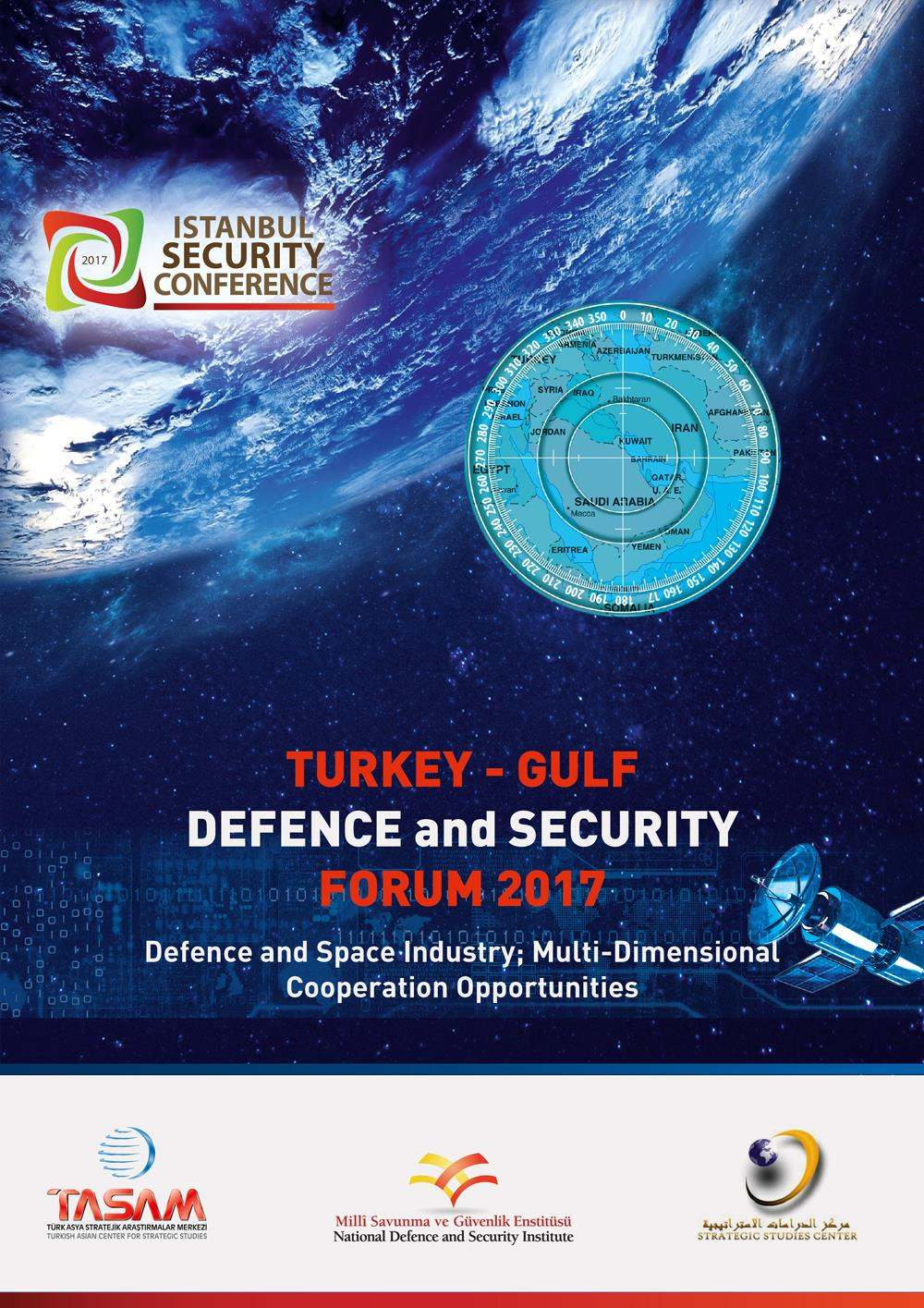 Turkey - Gulf Defence and Security Forum Preparation Meeting