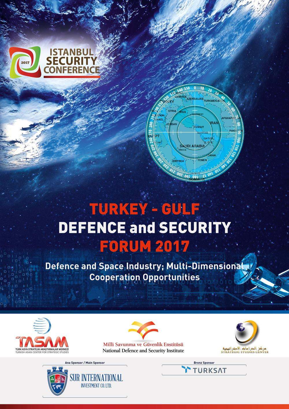 Turkey - Gulf Defence and Security Forum 2017