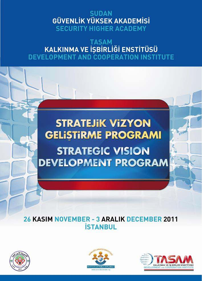 Sudan Security Higher Academy - Strategic Vision Development Program