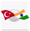 "India - Turkey; ""High Cooperation High Security"" Meeting"