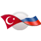 Russia - Turkey Round Table Meeting - 3