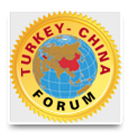1st Turkey - China Forum