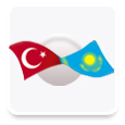 Turkey - Kazakhstan Round Table Meeting - 1
