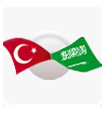 Turkey - Saudi Arabia Round Table Meetings - 1