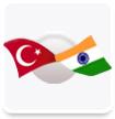 Türkiye - Hindistan Yuvarlak Masa Toplantısı - 3