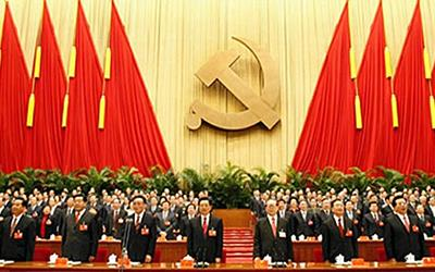 The 19th National Congress of Chinese Communist Party