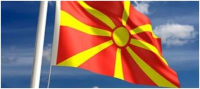 The Office of Islamic Religious Community of Macedonia:  A Study from the Socio-Legal Framework