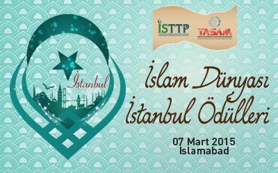 İslam Dünyası İstanbul Ödülleri