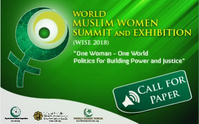 World Muslim Women Summit & Exh. | Call for Paper